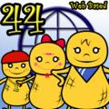 Big John Math Beginners Lesson 44 (WEB based)