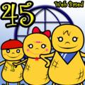 Big John Math Beginners Lesson 45 (WEB based)