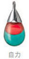 CAMESドロップ【自力】(カラーペンダント~色彩のお守り~/全144種類)(R-BG_064)