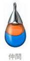 CAMESドロップ【仲間】(カラーペンダント~色彩のお守り~/全144種類)(O-B_019)