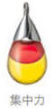 CAMESドロップ【集中力】(カラーペンダント~色彩のお守り~/全144種類)(R-Y_055)