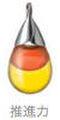 CAMESドロップ【推進力】(カラーペンダント~色彩のお守り~/全144種類)(RO-Y_122)