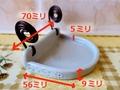 小鳥の器(大)SSS-1.0 模様