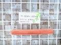 素焼きde爪とぎ ロング コーナーバー20φ(試作品7番)