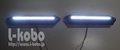 50プリウス前期型モデリスタエアロ用補修LED基板
