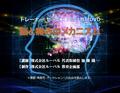 治療家向け教材DVD『脳と痛みのメカニズム』