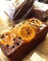 黒胡椒&オレンジのケーキ