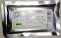 ショウキT1(タンポポ茶)
