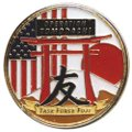 TASK FORCE FUJI - OPERATION TOMODACHI PINS :