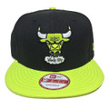 【Chicago Bulls】Black Volt White