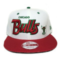 【Chicago Bulls】White Red Green Cement