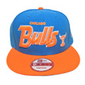 【Chicago Bulls】Blue Orange