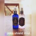 Joka Shield Mist ( 浄化シールドミスト)ピンク