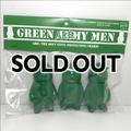 アレの見守りソフビ人形【GREEN AREMY MEN】3体セット
