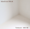 Mind And Blind/Variante - 異形の愛 -