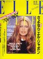 ELLE JAPON no.131 Jan. 1989