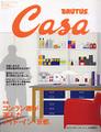 Casa BRUTUS 増刊号 Oct. 1999
