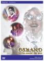 OSMAND ULTRA MAGIC FES 2016