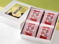 孫六煎餅(20枚入)