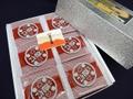 孫六煎餅(46枚入)