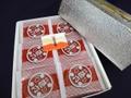 孫六煎餅(58枚入)