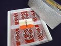 孫六煎餅(32枚入)