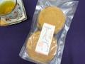 孫六煎餅(お徳用10枚入)