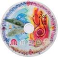 CD 『廻 ONENESS.』