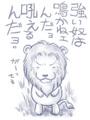 [C20]吼えるモノ