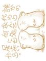 [B12]重きモノ