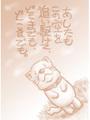 [G02]空 #02