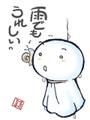 [H07]雨でも…。