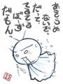 [H05]あきらめないッ