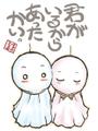 [H11]君が…。①