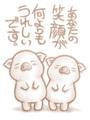 [B18]Smile