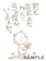 [A04]きみのうた