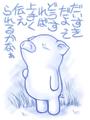 [A27]伝・心