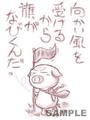 [E10]向かい風