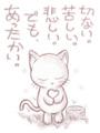 [B10]Heart