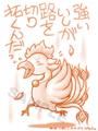 [I02]四神-朱雀- ポストカード