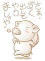[S01]ずくだして(A)