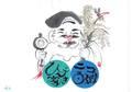 【玄米】福井の保志さんのお米2kg【植物性肥料使用】