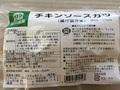 チキンソースかつ150g(小6枚)【冷凍】