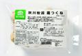 鶏つくね200g【冷凍】