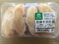 若鶏手羽先400g【冷凍】