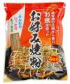 お米を使ったお好み焼粉200g