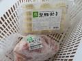 黒豚餃子195g(小さめ15個)【冷凍】