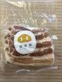 保美豚無添加ベーコンスライス60g【冷凍】