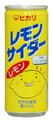レモンサイダー250ml