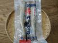 熟成糠さんま3本【冷凍】